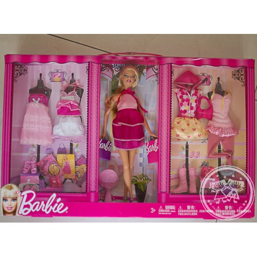 Barbie  My Two Girls 2